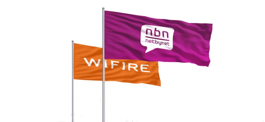 Приложение WifireNetbynet