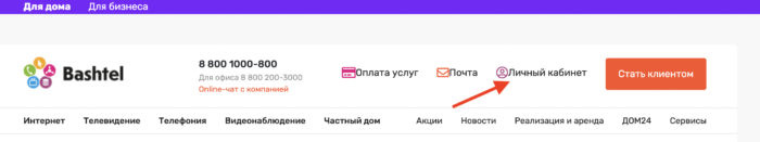 Башинформ