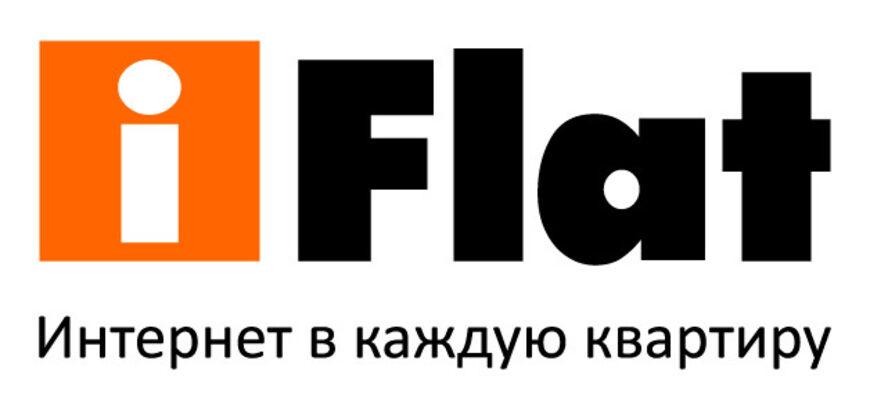 ифлат