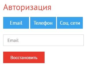 Я – Донор пароль
