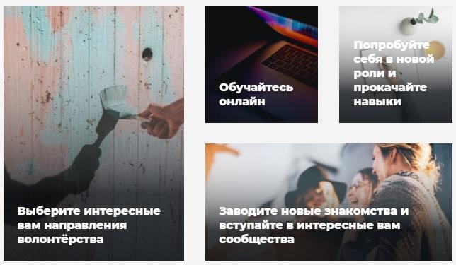 Добро.ру сервисы