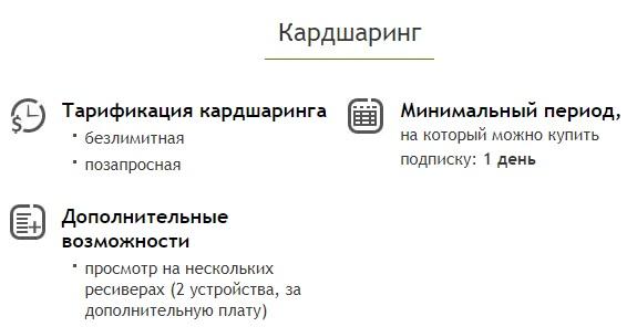 zargacum.net услуги