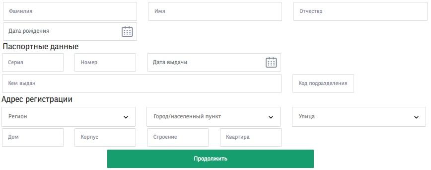 СК Кардиф регистрация
