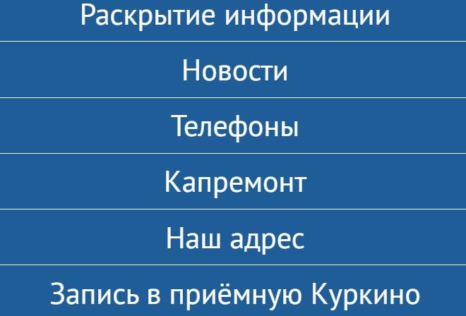 Эстейт Сервис