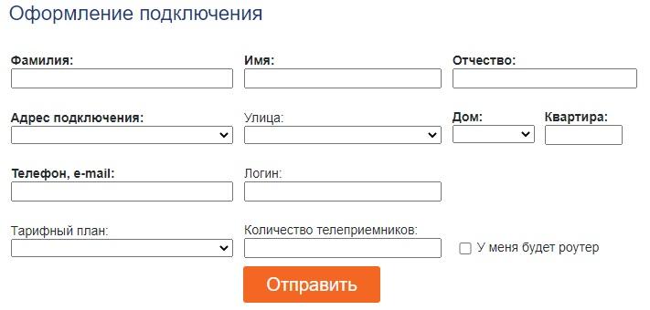 ДИВО заявка