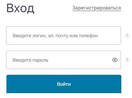 sibgenco.ru вход