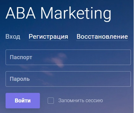 Aba Marketing Group вход