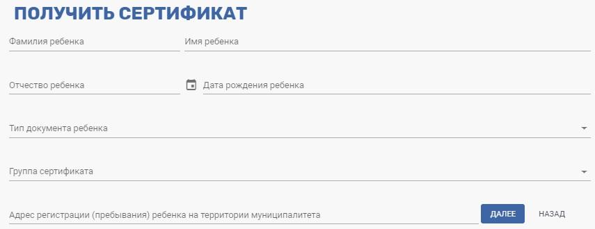 КБР ПФДО сертификат
