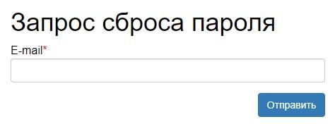 КГСАУ пароль