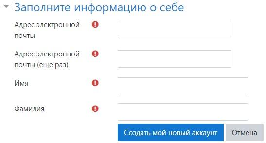ЭОС «ВМедА» регистрация
