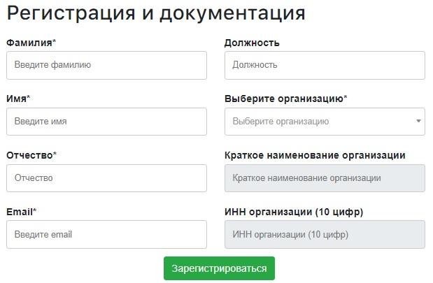 ЭПОС школа регистрация