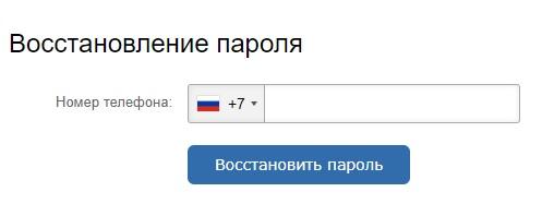 ФСИН-24 пароль