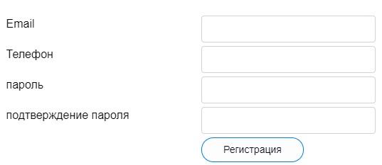 Херсонгаз регистрация