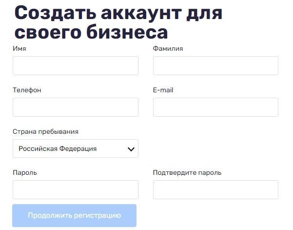 ЮДС Админ регистрация