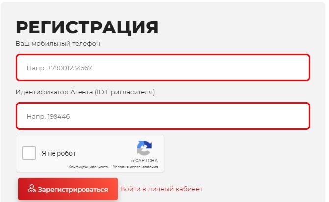 winlevel регистрация