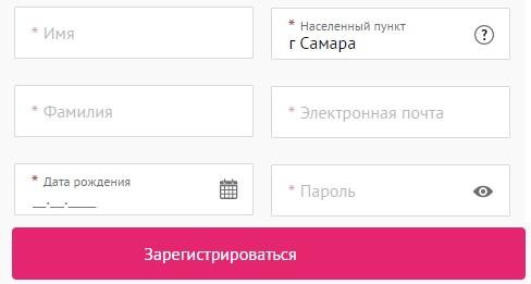 Добро.ру регистрация