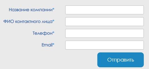 Кард Инфо регистрация