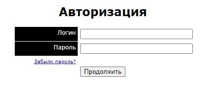 zargacum.net вход