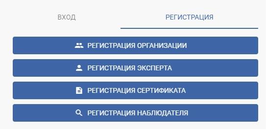 КБР ПФДО регистрация