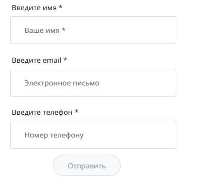 КГК-мониторинг регистрация