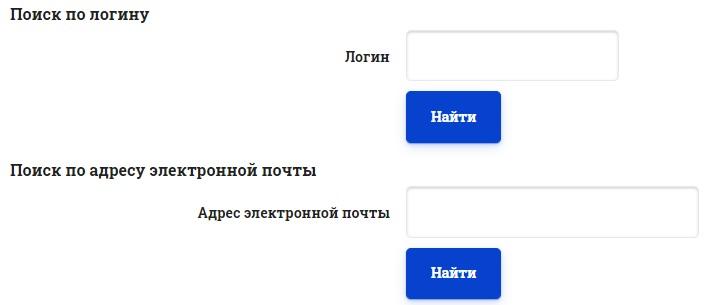 КГМУ пароль
