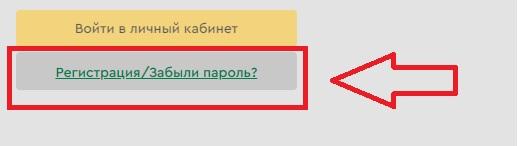ЕНПФ Казахстан регистрация