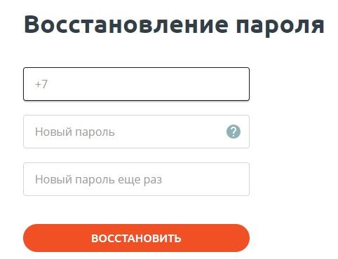 Эвотор пароль