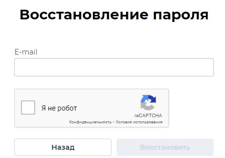 ЮДС Админ пароль