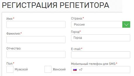 5-легко регистрация