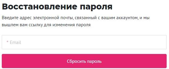 Добро.ру пароль