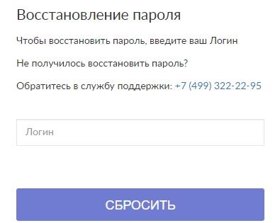 Кардекс пароль