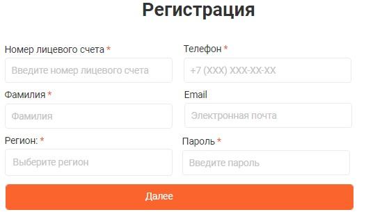 ЭСК Гарант регитсрация
