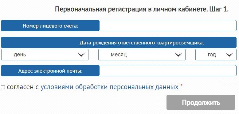 Эстейт Сервис регитсрация