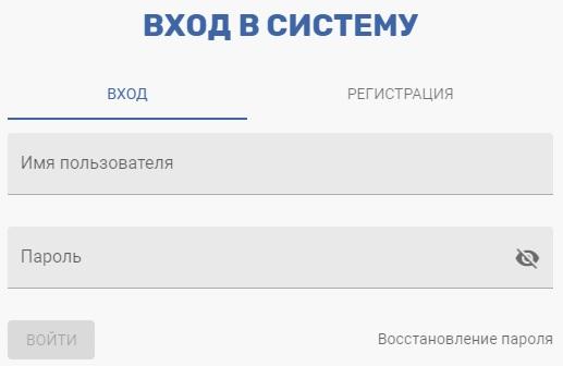 КБР ПФДО вход