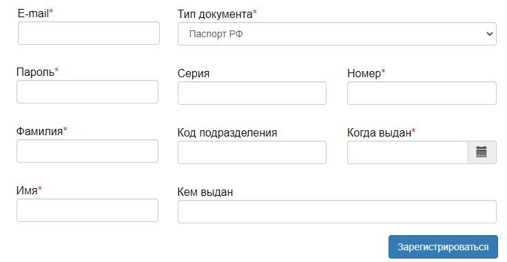 КГСАУ регистрация