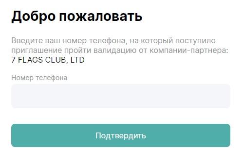 Aba Marketing Group регистрация