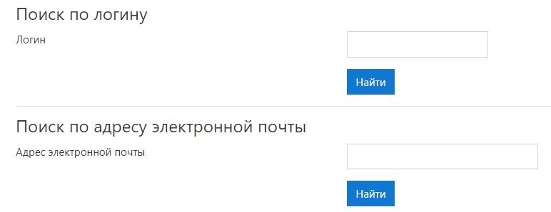 ЭОС «ВМедА» пароль
