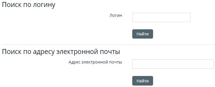 КГУ пароль