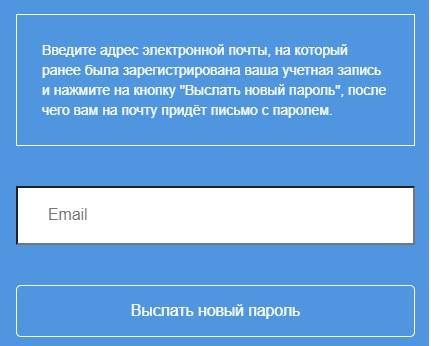 Элемент Лизинг пароль