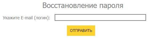 sibgenco.ru пароль