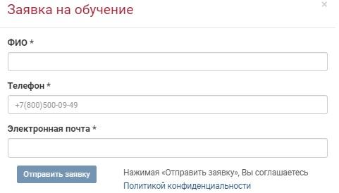 АБиУС регистрация
