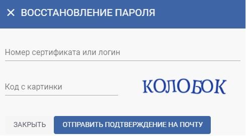 КБР ПФДО пароль