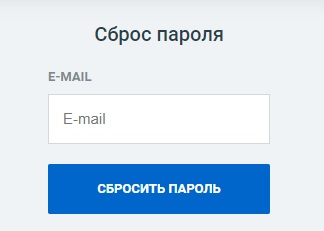 ЭПОС школа пароль