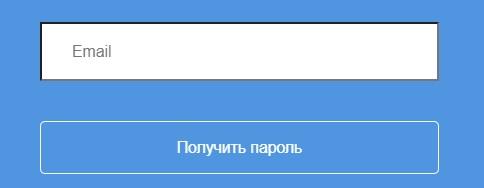 Элемент Лизинг регистрация