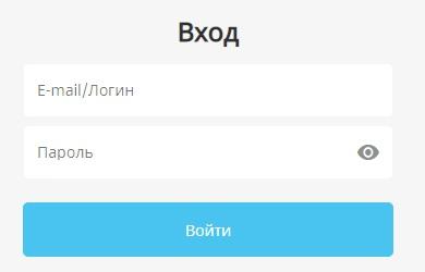 Энергосбыт Волга вход