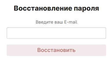 Элжур пароль
