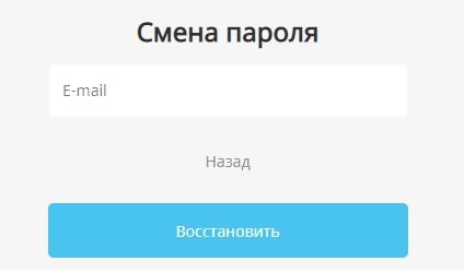 Энергосбыт Волга пароль