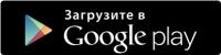 ккб гугл