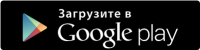 Байфлай приложение