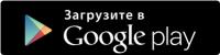 КБР ПФДО приложение